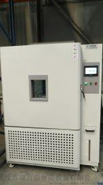RGDJ-500现货高低温试验箱价