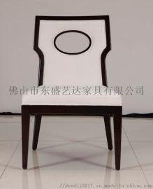 酒店餐厅家具 实木餐椅 现代美式餐椅