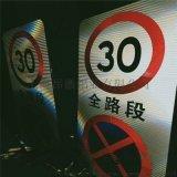 上海制作道路指示牌 施工标志牌