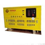 水冷汽油發電機組SHWIL