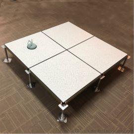 东莞美露全钢防静电地板完成面高度是多少