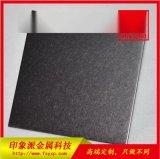 不鏽鋼裝飾板丨304黑色亂紋亮光不鏽鋼彩色板