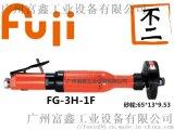 FUJI富士气动工具:砂轮机FG-3H-1F
