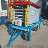 專業生產液壓升降平臺 固定式液壓升降平臺