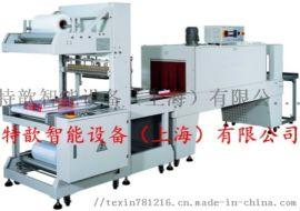 上海特歆 半自动袖口式套袋包装机 连体式封切收缩机