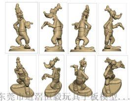 番禺玩具产品设计,手板制作,3D打印,手板加工