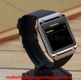 智能手表防水塑胶外壳, 开发定做 产品设计