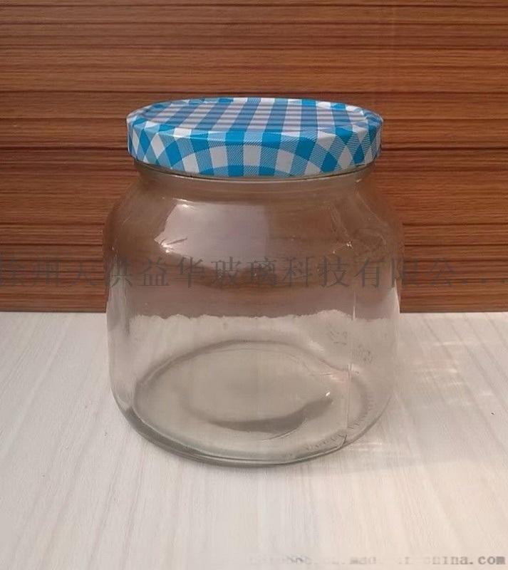 廠家直銷玻璃醬菜瓶出口玻璃醬菜瓶,