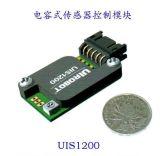 UIS1200 微型智慧電容式檢測控制器
