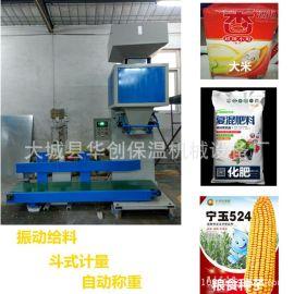 厂家免费调试 大豆颗粒定量包装机 敞口袋包装自动计量打包机