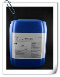 供应PN羟甲基磺酸钠【月产20吨】现货价格|13476806330