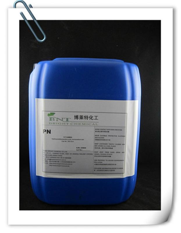 供應PN羥甲基磺酸鈉【月產20噸】現貨價格|13476806330