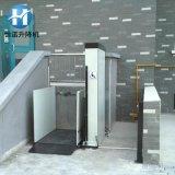专业生产无障碍升降机 残疾人家用升降平台升降机升降平台