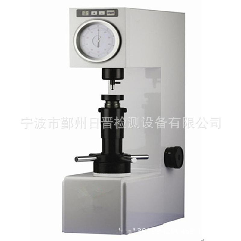HR-150DT电动洛氏硬度计测试金属材料洛氏硬度的半自动洛氏硬度计