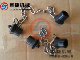 带链取样阀塞子/取样阀堵头/无菌取样阀  盖