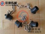 帶鏈取樣閥塞子/取樣閥堵頭/無菌取樣閥專用蓋