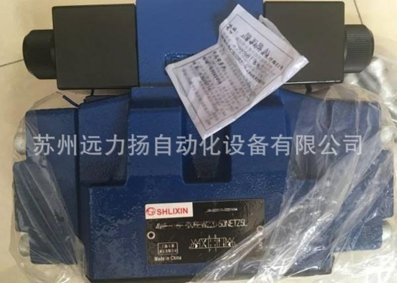 立新SHLIXIN电磁阀4WE6H-L6X/OFCG24NZ5L