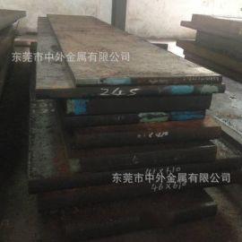 中外品牌BC-8玻璃热弯模具钢 BC-8耐高温模具钢材 切割零售