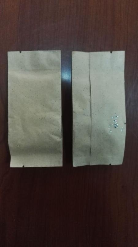 複合膜食品顆粒包裝機 紙袋裝顆粒包裝機 帶折角打碼顆粒設備