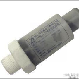 防腐蚀压力变送器 耐腐蚀压力传感器 污水压力监控 绿气压力 普量 PT500-704