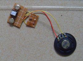 玩具类圣诞类电子产品设计加工