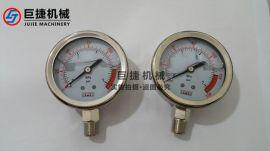 快装压力表 不锈钢压力表 304压力表 卫生级压力表 不锈钢压力表