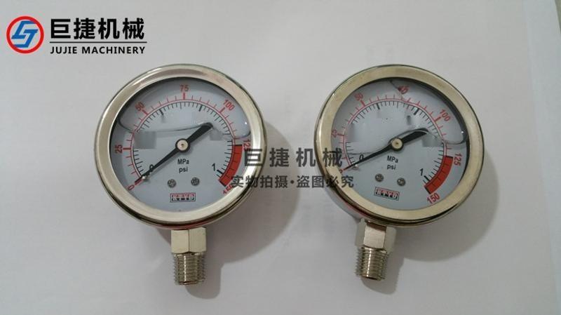 快裝壓力錶 不鏽鋼壓力錶 304壓力錶 衛生級壓力錶 不鏽鋼壓力錶