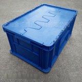 塑料帶蓋週轉箱 塑料4628物流箱 塑料週轉箱