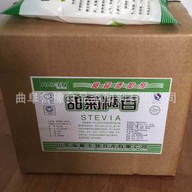 海根甜菊糖苷 廠家價格 1kg起訂