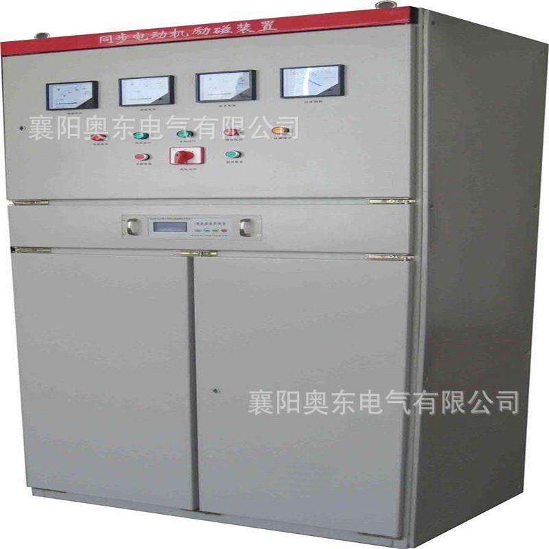 全数字同步电机励磁柜 型号ADTL 励磁灭磁柜