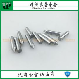 YL10.2 D5*25磨尖硬质合金钨钢冲针