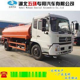 东风天锦12吨洒水车|绿化洒水车|环卫洒水车