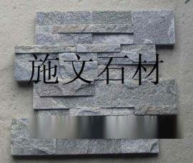 随州文化石厂家绿色文化石批发供应