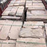红色岩石块 专业生产加工各类石块 工程建筑材料加工石板石材