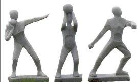 砂岩校园文化雕塑(GY-K)