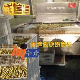 玻璃瓶装调味料杀菌机 肉酱微波杀菌机 常温杀菌设备