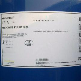 南京丹沛供应道康宁PMX-200 二甲基硅油各种粘度