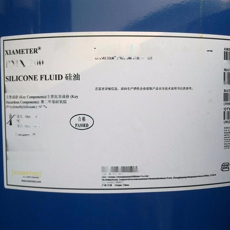 南京丹沛供應道康寧PMX-200 二甲基矽油各種粘度
