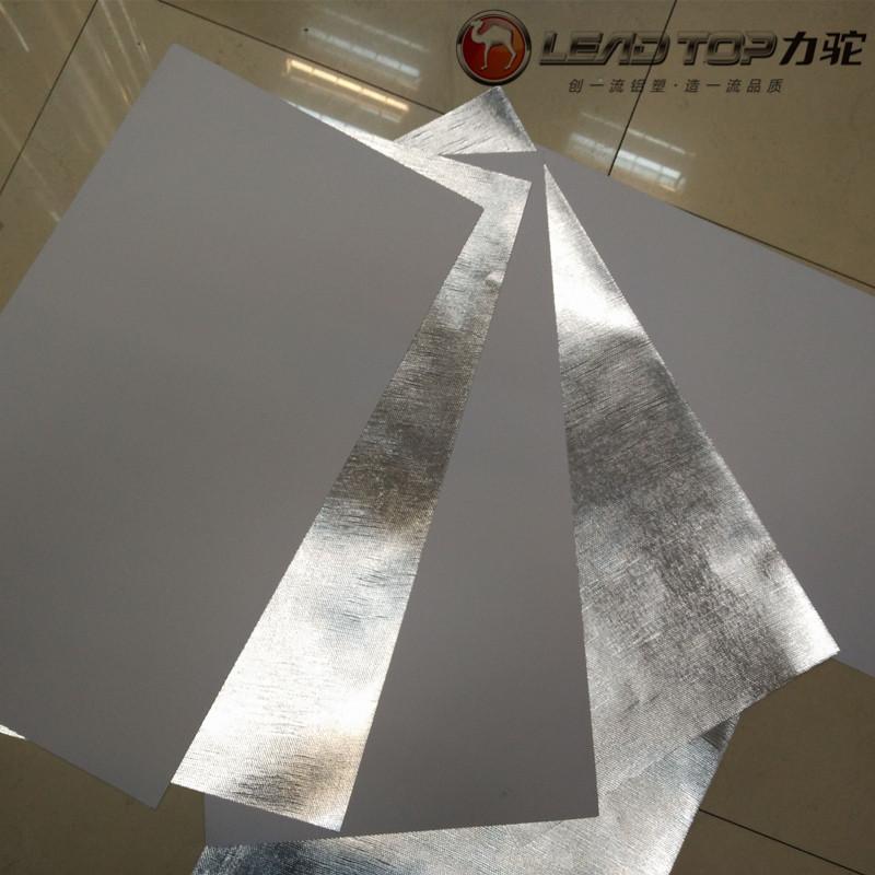 玻璃防爆鋁箔玻纖布粘貼帶 玻璃桌面竈臺耐高溫防爆