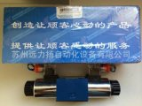 華德先導式減壓閥DR20-5-50B/50Y
