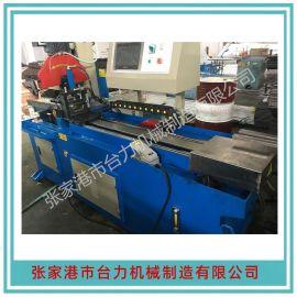 长期提供切管机 数控裁断机 350全自动切割机