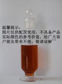 KT620乙丙共聚物和聚甲基丙烯酸酯的混合物