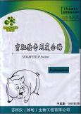 育肥猪饲料专用复合酶