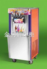 冰淇淋机,雪糕机