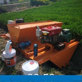 山东厂家定制渠道成型机 全自动液压水渠成型一体机