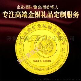 金银铜奖章 奖牌奖章勋章定制 大学纪念品奖章订做