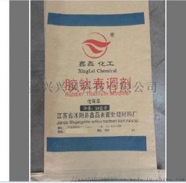 编织袋,集装袋,三合一纸塑复合袋工厂直销