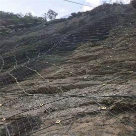 边坡钢绳网.边坡防护钢丝绳网.边坡钢丝绳防护网