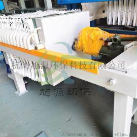 全自动压滤机 厢式压滤机板框压滤机隔膜压滤机