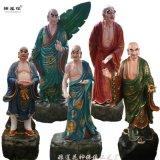 十八罗汉佛像1.6米 玻璃钢彩绘 图 寺庙雕塑塑像
